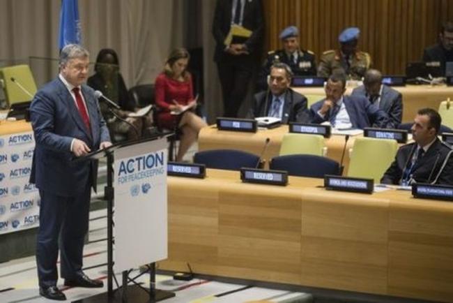 Порошенко на Генассамблее ООН: Выступил с мощным призывом по Донбассу и поставил на место росСМИ