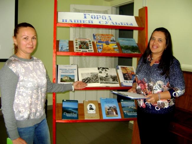 Молодёжи - о культурном наследии Украины