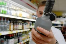 "Алкоголь подорожал. Будет ли ""покращення"" жизни?"