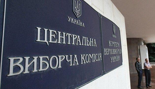 Новые члены ЦИК приняли присягу в парламенте