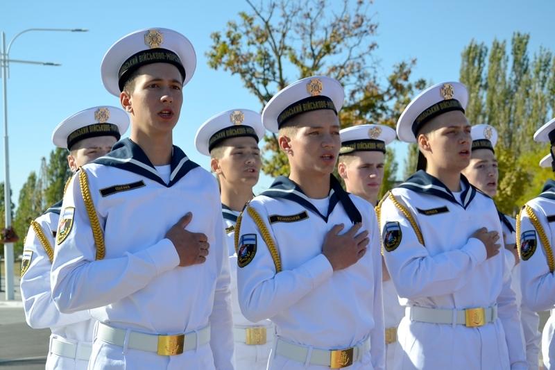 Первокурсники Измаильского военно-морского лицея принесли свою первую клятву