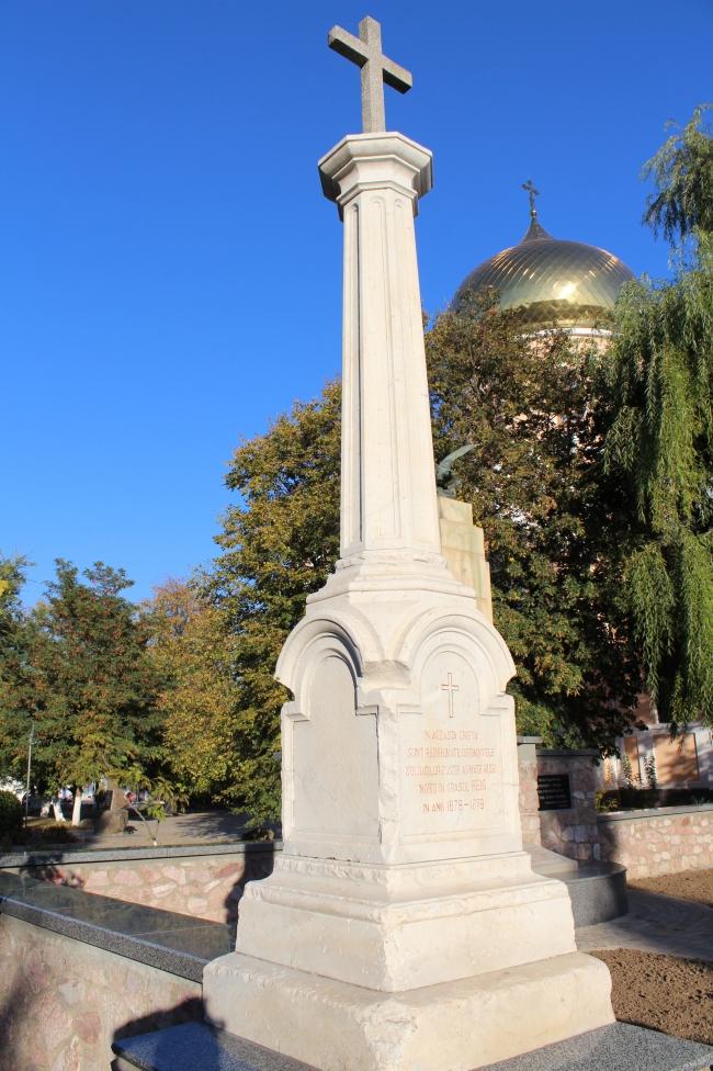 В Рени после реставрации открыт памятник погибшим участникам русско-турецкой войны 1878-1879 годов