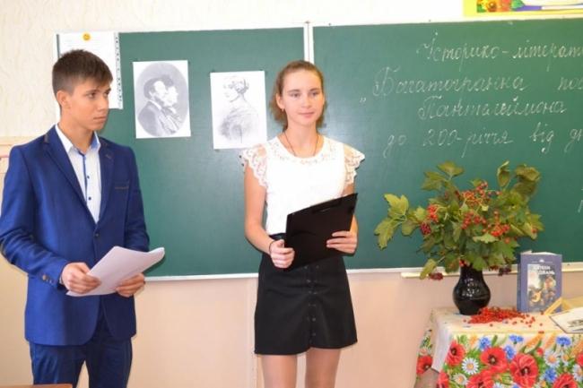 Школьники изучают творчество украинских писателей