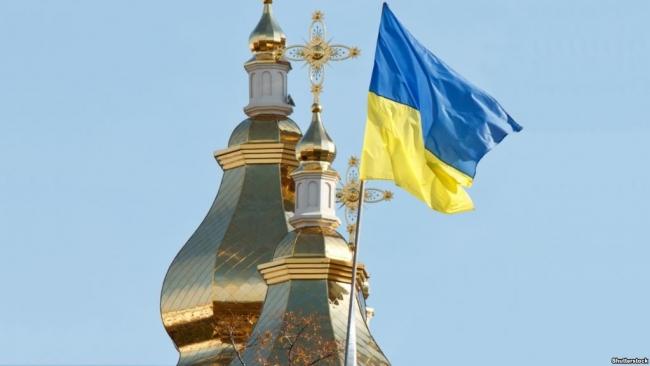 Константинополь приступает к созданию автокефальной церкви в Украине, - историческое решение Синода Вселенского патриархата