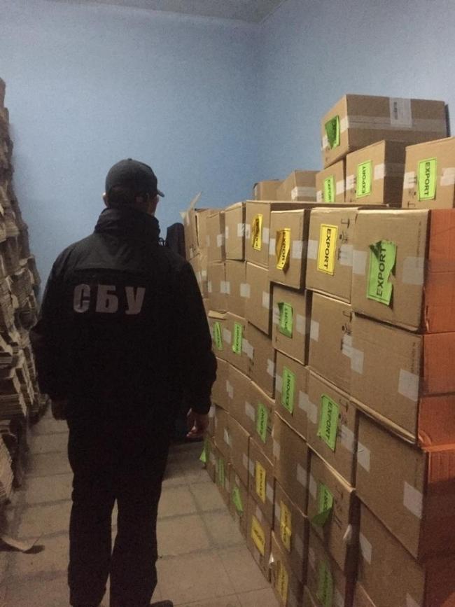 В Одесской области блокировали контрабанду сигарет из Приднестровья