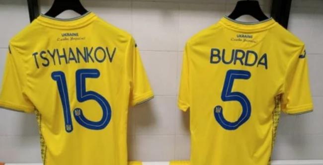 Украина - Чехия: где смотреть онлайн матч Лиги наций