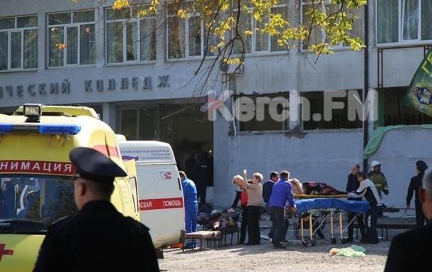 В Керчи взорвали бомбу в колледже