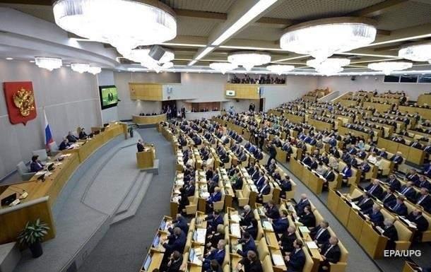 Российские депутаты приняли заявление об обострении ситуации в Украине