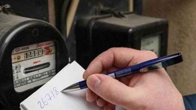 С 1 декабря изменятся тарифы на электроэнергию