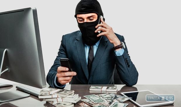 Управление ГСЧС Одесского региона предупредило о мошенниках, действующих якобы от имени спасателей