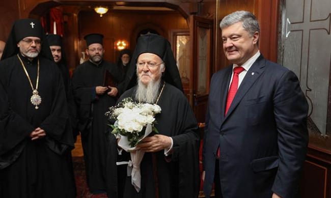 Соглашение между Украиной и Вселенским патриархатом детализирует предоставление Томоса