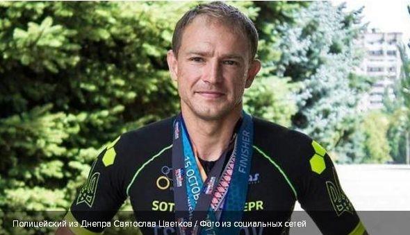 Украинский полицейский покорил мировые соревнования IRONMAN