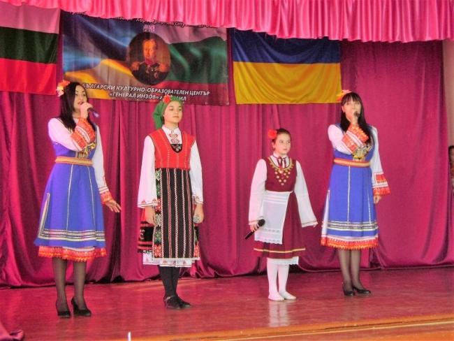 Болгарский язык - для всех желающих