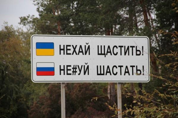 Ренийский горсовет решил навести порядок с дорожными знаками