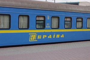 В Измаиле под колёсами поезда погиб житель Кировоградщины