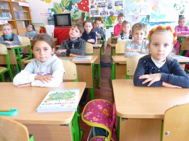 Новая украинская школа: надежды и реалии