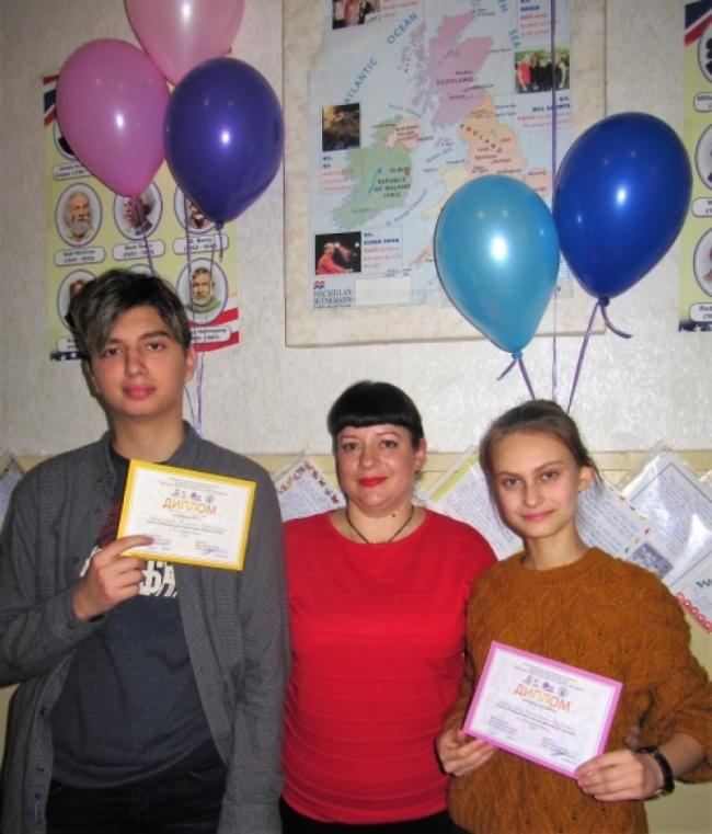 Віват переможцям очного етапу V Всеукраїнської олімпіади з філософії для школярів - юних МАНівців Ізмаїльщини
