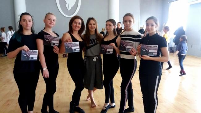 """Хореографический мастер-класс от финалистки """"Танцюють всі"""""""