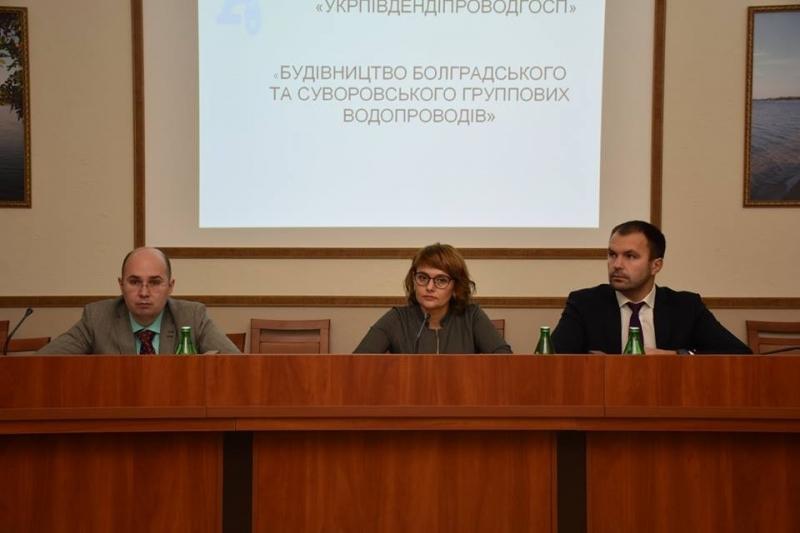 В Госводагентстве обсудили строительство Болградского и Суворовского водопроводов