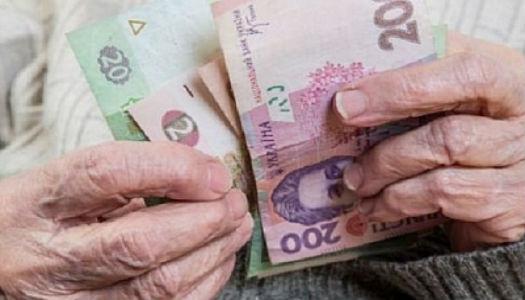 В Украине предусмотрено повышение пенсий в три этапа