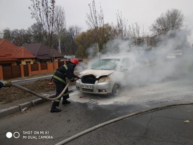 В Измаиле горел автомобиль