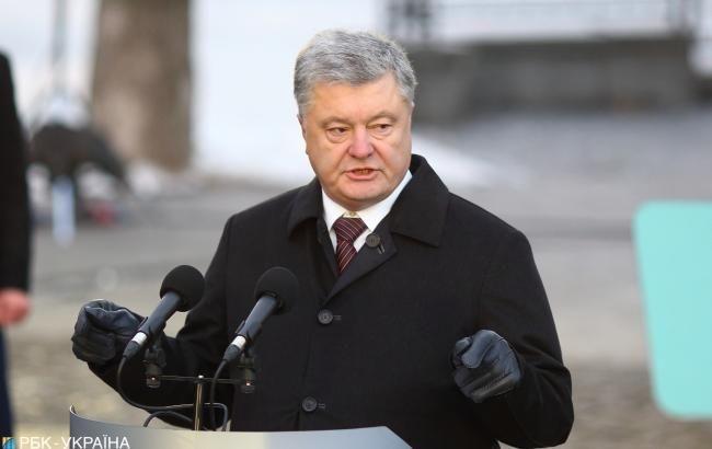 Порошенко внес в Раду закон о прекращении действия договора о дружбе с РФ