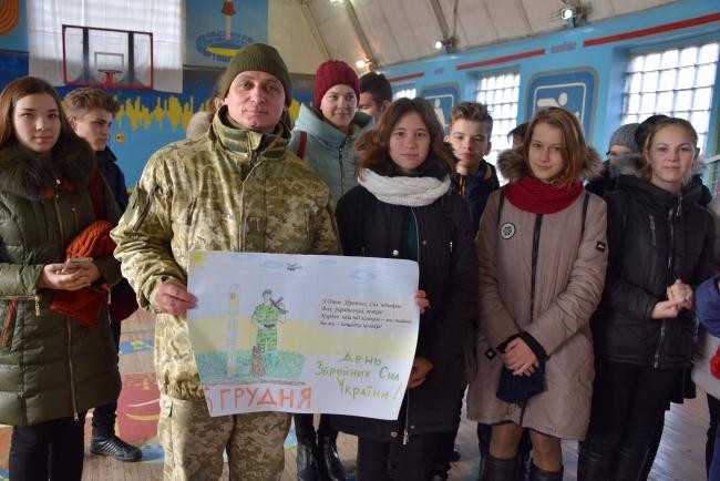 Ко Дню Вооружённых сил Украины школьники посетили Измаильский погранотряд