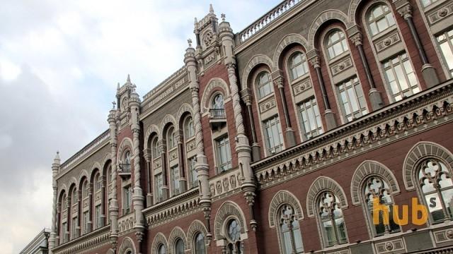 Украина должна заплатить около $12 миллиардов госдолга за два года, – глава НБУ