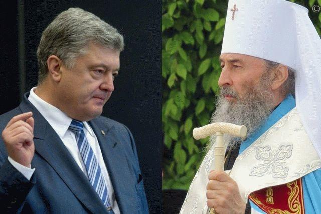 Порошенко обратился к Онуфрию с важной просьбой в связи с захватом Россией украинских моряков