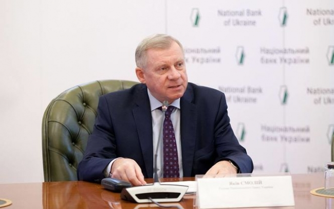 В последующие два года Украина должна выплатить значительную часть госдолга - глава НБУ