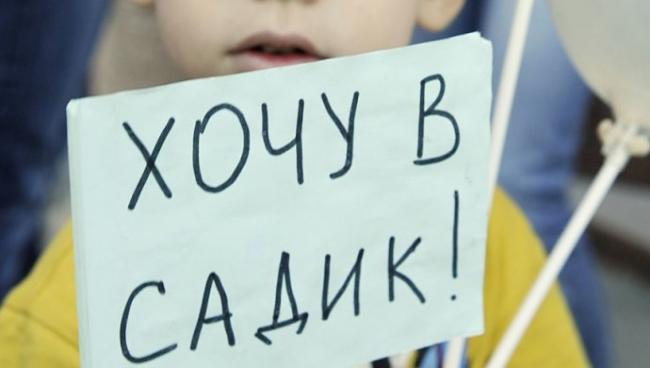 В селе Новосельское Ренийского района планируют расширить детский сад