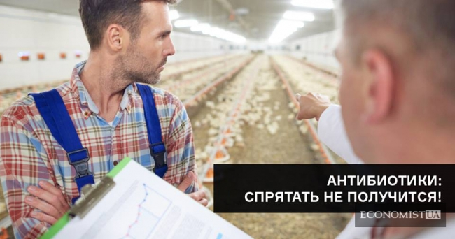 Потребители в США смогут увидеть количество антибиотиков в мясе