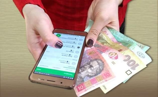 Изменился порядок регистрации абонентов предоплаченной мобильной связи