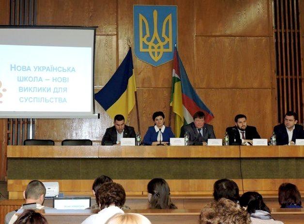 Еще 12 районов Одесской области определяют приоритеты развития на ближайшие три года