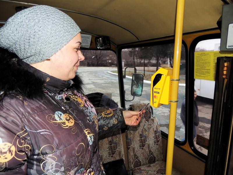 Впервые на Одесщине: в маршрутном такси можно расплатиться банковской картой!