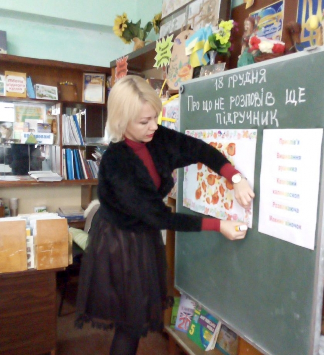 Библиотекари, они же - воспитатели...