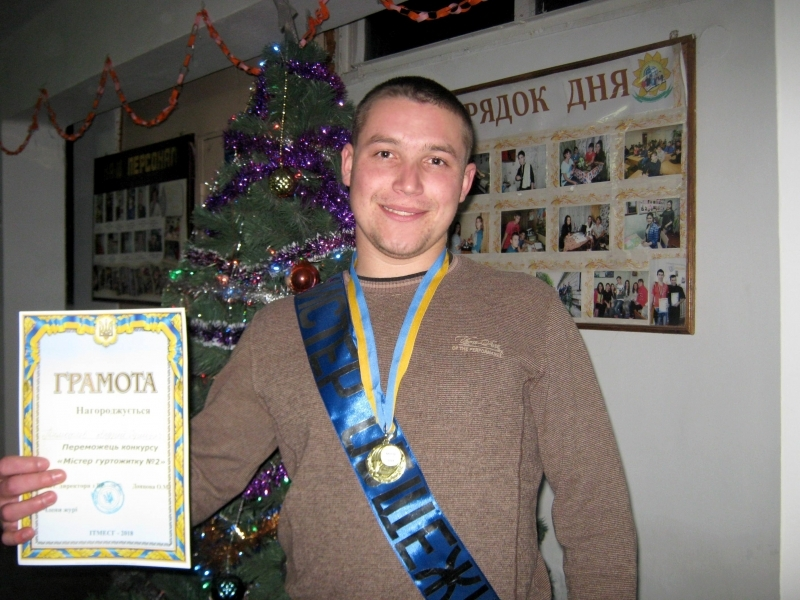 Самый крутой в общаге - студент из Муравлёвки