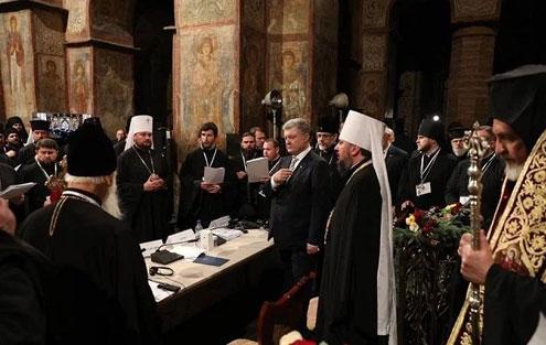 Томос выставили в Соборе Софии Киевской