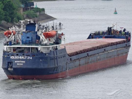 Погибший при кораблекрушении у берегов Турции оказался жителем Вилково