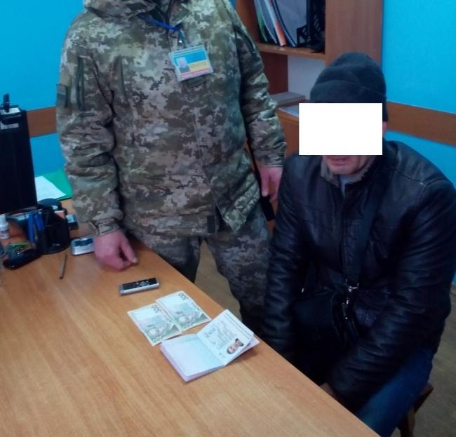 За попытку подкупа пограничника нарушителю запрещён въезд в Украину на три года