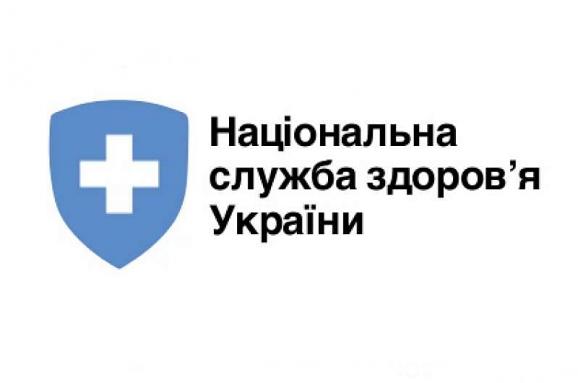 Национальная служба здоровья подписала договор с Болградским районным Центром семейной медицины