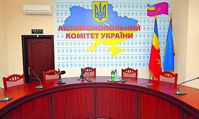 Антимонопольный комитет обвинил Болградскую РГА в манипулировании ставками арендной платы за землю