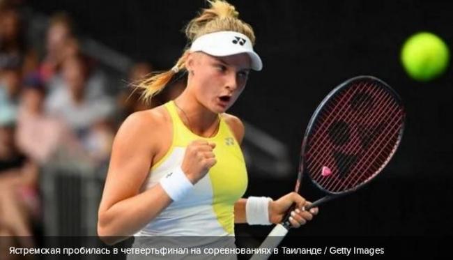 Ястремская разгромила китаянку и пробилась в четвертьфинал на турнире в Таиланде