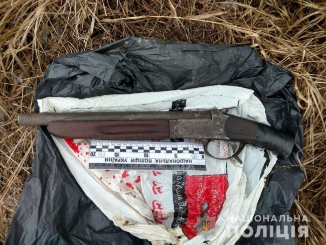 Правоохранители изъяли у измаильчанина заряженное огнестрельное оружие