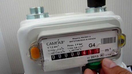 Бесплатные счетчики газа: что нужно знать о процедуре установки