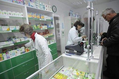 """В программе """"Доступные лекарства"""" пополнился список бесплатных препаратов"""