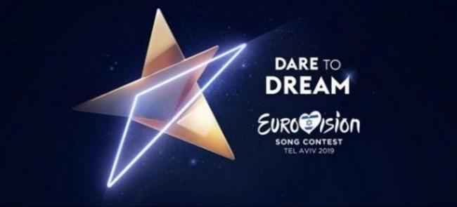 Кто поборется за право представлять Евровидение-2019 от Украины: список участников