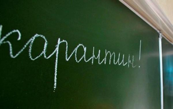 В Одесской области в учебных заведениях продлили карантин из-за вспышки кори