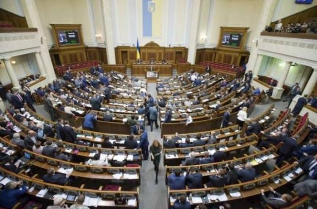 Верховная Рада поддержала курс на ЕС и НАТО