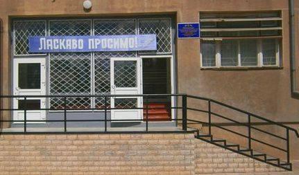 Первая школа закрыта на карантин по ОРВИ и гриппу